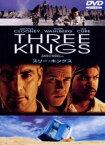 [DVD] スリー・キングス 特別版