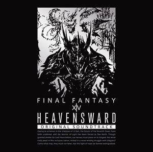 Blu-ray, その他 HeavenswardFINAL FANTASY XIV Original SoundtrackBlu-ray Disc Music