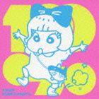 [CD] きゃりーぱみゅぱみゅ/キミに100パーセント/ふりそでーしょん(通常盤B/しんちゃんバー...
