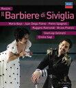 ロッシーニ:歌劇《セビリャの理髪師》 [Blu-ray]