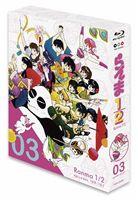[Blu-ray] TVシリーズ らんま1/2 Blu-ray BOX【3】