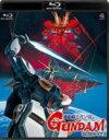 機動戦士ガンダム 逆襲のシャア(通常版) [Blu-ray]...