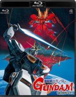 機動戦士ガンダム 逆襲のシャア(通常版) [Blu-ray]
