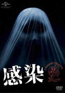 [DVD] 感染