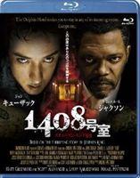 [Blu-ray] 1408号室