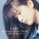 ZARD / ZARD ALBUM COLLECTION 20th ANNIVERSARY [CD]
