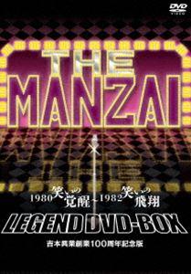 [DVD] THE MANZAI LEGEND DVD-BOX 1980 笑いの覚醒?1982 笑いの飛翔 吉本興業創業100周年記念版