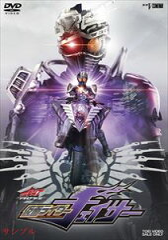 [DVD] ドライブサーガ 仮面ライダーチェイサー ブレイクガンナースペシャル版(初回生産限定)