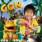 加藤清史郎 / アニメ GON-ゴン- オープニング・テーマ: GON GON GON〜小さな王様(CD+DVD) [CD]