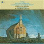 [CD] アンドレ・プレヴィン(cond)/EMI CLASSICS決定盤 1300 322::ブリテン:シンフォニア・ダ・レクイエム 歌劇 ピーター・グライムズ より4つの海の間奏曲 ほか
