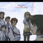 [CD] (ドラマCD) テレビ東京系アニメーション ゼーガペイン audio drama OUR LAST DAYS