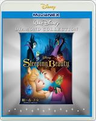 [Blu-ray] 眠れる森の美女 ダイヤモンド・コレクション MovieNEX