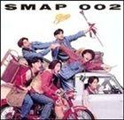 [CD] SMAP/SMAP 002