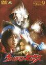 [DVD] ウルトラマンネクサス Volume 9