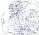 (ゲーム・ミュージック) ファイナルファンタジーIV オリジナル・サウンドトラック(2CD+DVD) [CD]