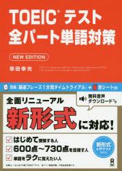 https://item.rakuten.co.jp/guruguru-ds/9784866390017/