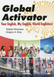 大学生のためのグローバル時代の英会話