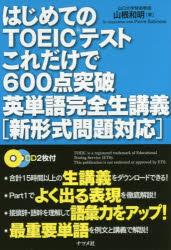 https://item.rakuten.co.jp/guruguru-ds/9784816360688/