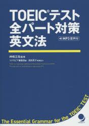 https://item.rakuten.co.jp/guruguru-ds/9784864540704/