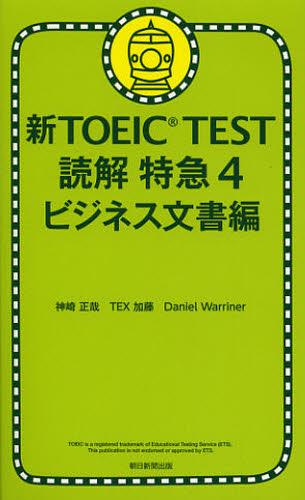 https://item.rakuten.co.jp/guruguru-ds/9784023311183/