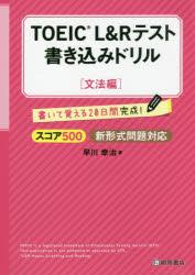 https://item.rakuten.co.jp/guruguru-ds/9784342001680/