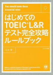 https://item.rakuten.co.jp/guruguru-ds/9784887841918/