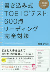 https://item.rakuten.co.jp/guruguru-ds/9784046001924/