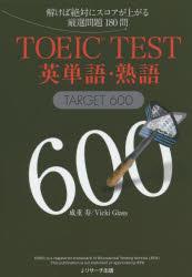 https://item.rakuten.co.jp/guruguru-ds/9784863921986/