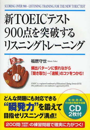 https://item.rakuten.co.jp/guruguru-ds/9784806132448/