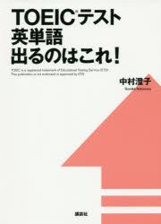 https://item.rakuten.co.jp/guruguru-ds/9784062952552/