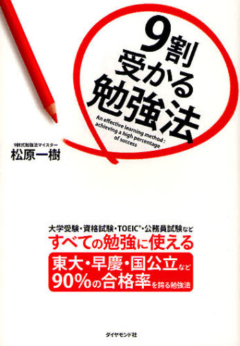 https://item.rakuten.co.jp/guruguru-ds/9784478012857/