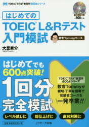 https://item.rakuten.co.jp/guruguru-ds/9784863923386/