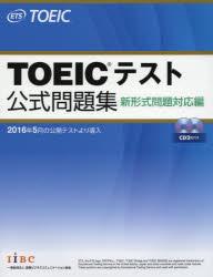 https://item.rakuten.co.jp/guruguru-ds/9784906033485/