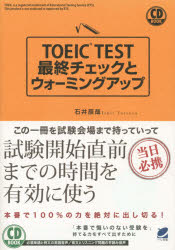 https://item.rakuten.co.jp/guruguru-ds/9784860644024/