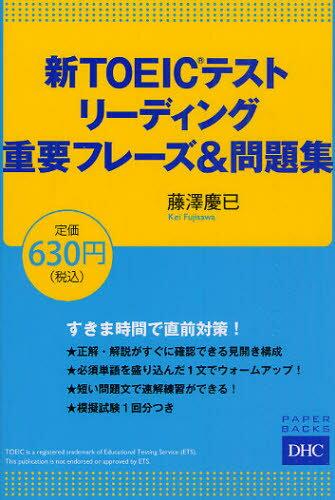 https://item.rakuten.co.jp/guruguru-ds/9784887245068/