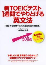 https://item.rakuten.co.jp/guruguru-ds/9784046025517/