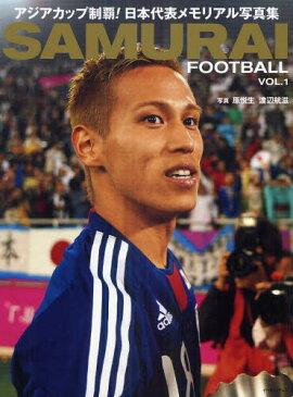 SAMURAI FOOTBALL VOL.1