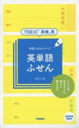 https://item.rakuten.co.jp/guruguru-ds/9784057505657/