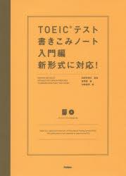 https://item.rakuten.co.jp/guruguru-ds/9784053045775/