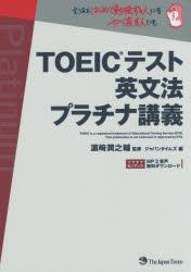 https://item.rakuten.co.jp/guruguru-ds/9784789015776/