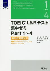 https://item.rakuten.co.jp/guruguru-ds/9784010945964/
