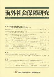 教育・福祉, 福祉  No.1732010WINTER