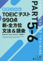 https://item.rakuten.co.jp/guruguru-ds/9784789016568/