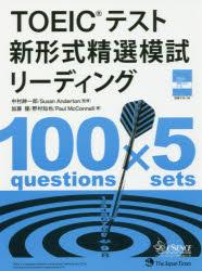 https://item.rakuten.co.jp/guruguru-ds/9784789016605/