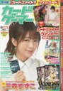 ぐるぐる王国DS 楽天市場店で買える「カードゲーマー vol.40」の画像です。価格は990円になります。