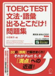 https://item.rakuten.co.jp/guruguru-ds/9784757428461/