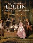ベルリン美術館の絵画