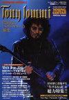 レジェンダリー・ギタリスト 特集●トニー・アイオミ 崇高なるヘヴィ・ギターの権化 YOUNG GUITAR SPECIAL ISSUE