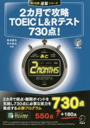 https://item.rakuten.co.jp/guruguru-ds/9784757428805/