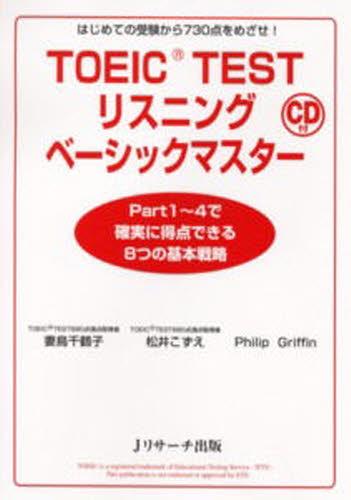 https://item.rakuten.co.jp/guruguru-ds/9784901429788/